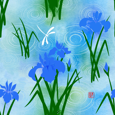 Seamless water vector background in oriental style. Watercolor hand drawing pattern with irises and dragonfly. Inscription East. Vetores