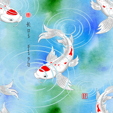 Vector seamless background. Japanese koi carp on watercolor backdrop. Inscription Fish and East.