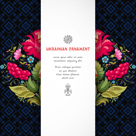 Vector card with insertion for your text. Floral Ukrainian pattern on dark backdrop. Style of Petrykivka painting. Background similar to embroidery.