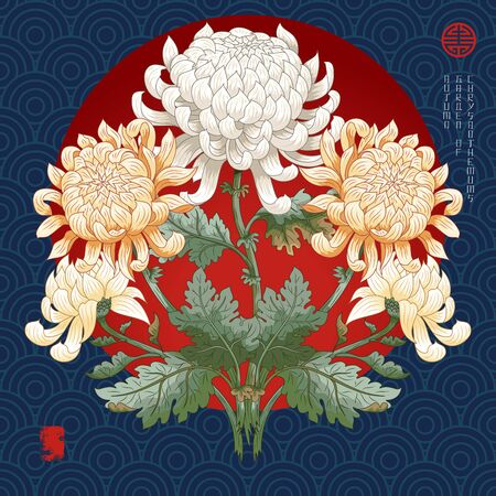 Vector illustration with symmetrical branch of chrysanthemum flowers and leaves. Japanese style. Inscription Autumn garden of chrysanthemums.