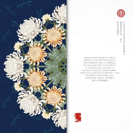 Vector card with round pattern of chrysanthemum flowers. Inscription Autumn garden of chrysanthemums. Dragonflies on backdrop. Japanese style. Insertion for your text.