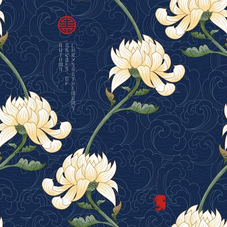 Seamless vector background with waves and chrysanthemum flowers. Japanese style. Inscription Autumn garden of chrysanthemums.