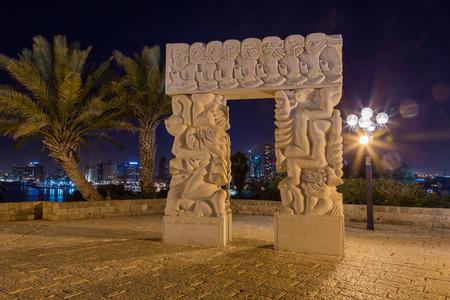 Old Jaffa at night   Gates of happiness   Israel photo