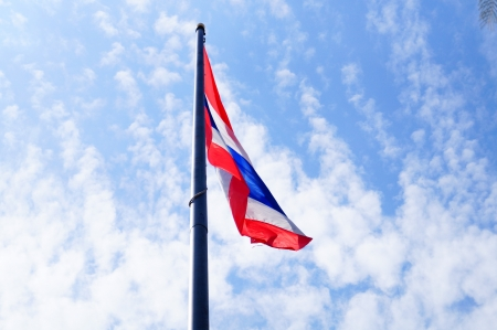 Thai flag and symbol photo