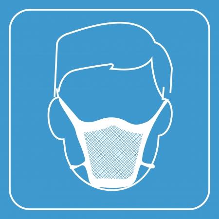 army gas mask: S�mbolo del equipo del hospital m�scara de seguridad, vector