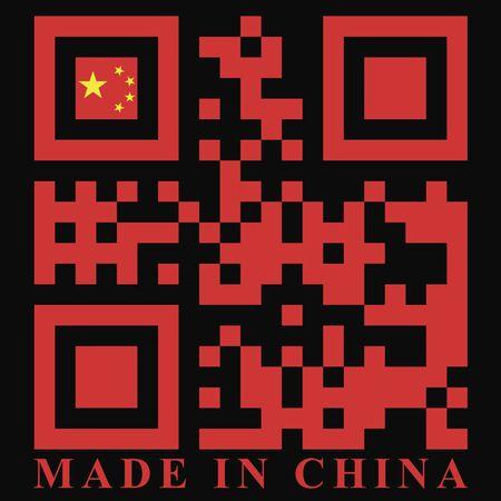qr code: China QR code flag, vector