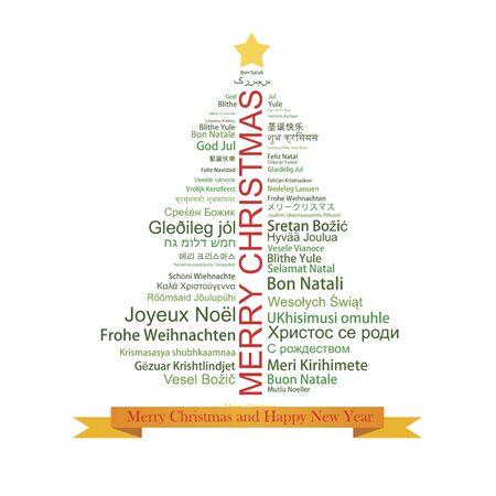 metadata: Merry Christmas Tag Cloud shaped as a Christmas tree