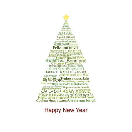 tag cloud: Happy New Year Tag Cloud shaped as a Christmas tree