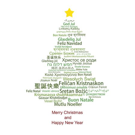 Merry Christmas Tag Cloud shaped as a Christmas tree