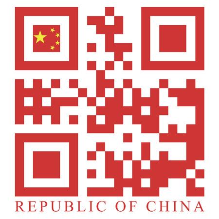 quick response: China QR code flag, vector