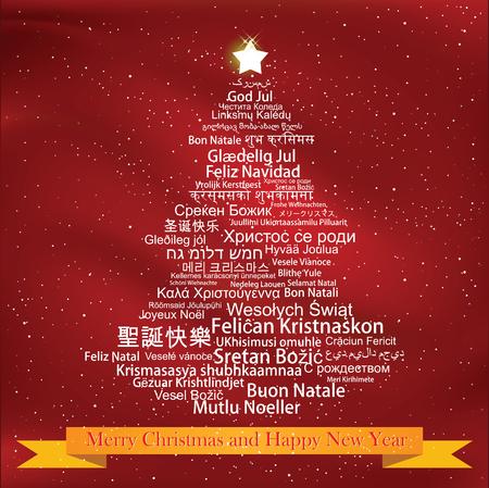 Merry Christmas Tag Cloud w kształcie choinki
