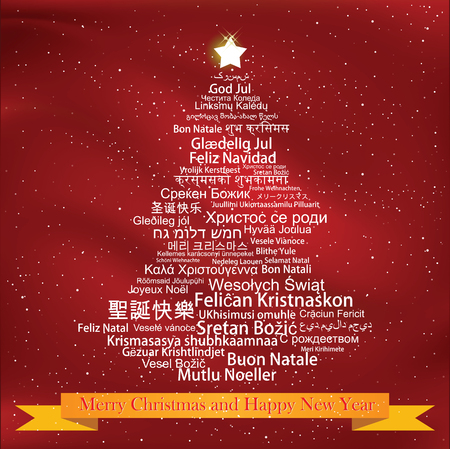 Tag Buon Natale Nube a forma di un albero di Natale Archivio Fotografico - 91021991