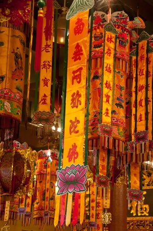 chinese letters in chinese temple