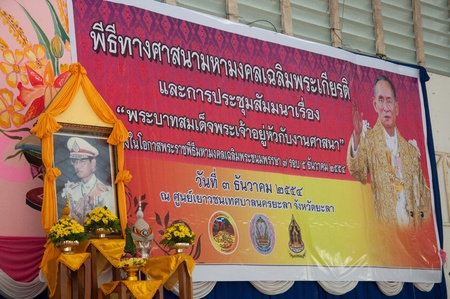YALA, THAILAND - DECEMBER 3: Banner Sign for religious seminar helpers in Religious Seminar for Thai Kings Birthday on Dec 3, 2011 at Youth Center Yala, Thailand