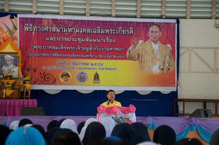 birthday religious: YALA, THAILAND - DECEMBER 3: Mr.Suchart Suwannakas Yala Province Deputy presidents for religious seminar in Religious Seminar for Thai Kings Birthday on Dec 3, 2011 at Youth Center Yala, Thailand Editorial