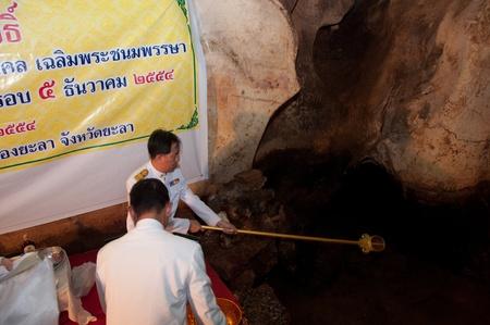 YALA, THAILAND - OCTOBER 14: Mr.Krissada Boonrach Yala Province Governor keeps water for keeping Holy water ceremony in keeping Holy water ceremony on Oct 14, 2011 at Yala Cave Temple, Thailand Stock Photo - 11555952