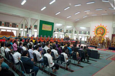 chant: YALA, THAILAND - OCTOBER 22:Unidentified Yala male and female chant in blessing ceremony for the H.M.K. Bhumibol Adulyadej Birthday ceremony on Oct 22, 2011 at Yala Puttaphum Temple, Thailand Editorial
