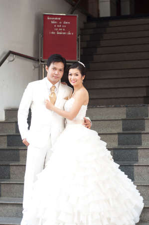 asian Bride and groom photo