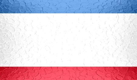 crimea: Autonomous Republic of Crimea flag on metallic metal texture