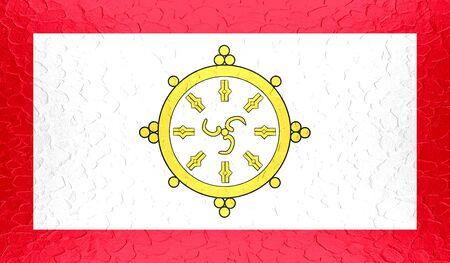 dependency: Sikkim flag on metallic metal texture Stock Photo