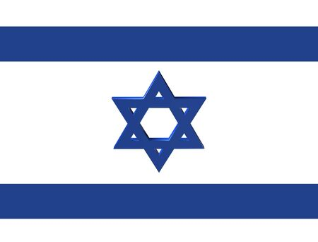 monotheism: stylized image of the Star of David on the national flag of Israel