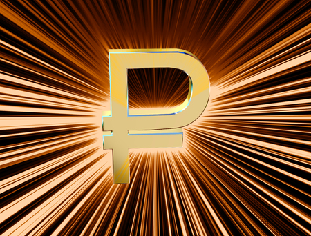 three-dimensional image of the golden symbol of the ruble among the colored rays Stock Photo