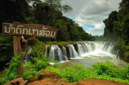 Tad Pha Souam waterfall Bajeng national park, Paksa South Laos   photo
