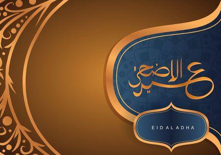 Happy Eid al Adha greeting design for muslim community luxury and elegant design golden colors,