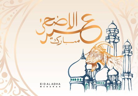 Hand drawn goat and mosque with arabic calligraphy for Eid al adha mubarak greeting card, poster, banner background. Celebration of Islamic musilm community.