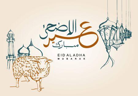 Vector illustration. Muslim holiday Eid al-Adha. the sacrifice sheep. graphic design decoration kurban bayrami. month lamb and a lamp.Translation from Arabic: Eid al-Adha. Hand drawn sketch design.