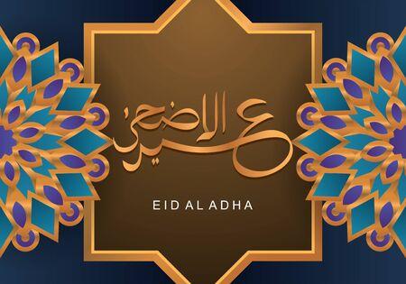 Eid al Adha greeting card design with arabic calligraphy and mandala decoration banner background