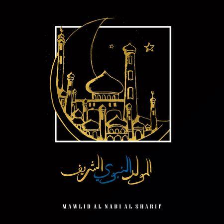 Mawlid al nabi the prophet Muhammad's birthday greeting design with mosque vector illustration