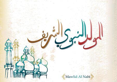 Vector of mawlid al nabi. Celebration greeting design with translation Arabic- Prophet Muhammad's birthday in Arabic Calligraphy style