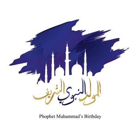 Elegant greeting design of Mawlid Al Nabi Al Syarif arabic calligraphy for Prophet Muhammad's birthday vector illustration modern abstract style with mosque silhouette on blue splash ink.