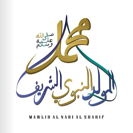 Decorative arabic calligraphy of Mawlid Al nabi Al syarif greeting celebration of Prophet Muhammads birthday on white background. Vector illustration good for wallpaper, poster, card, and banner.
