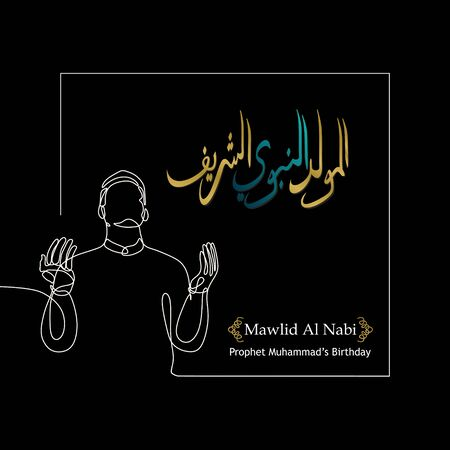 Mawlid al nabi greeting design with hand drawn moon and arabic calligraphy. Vector illustration with one line art drawing of muslim prayer.