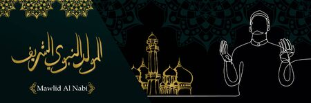 Mawlid al nabi banner design with hand drawn mosque vector illustration