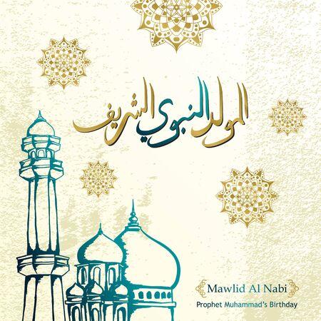 Mawlid al nabi al sharif greeting design with hand drawn mosque and arabic calligraphy. Decorative design banner vector illustration.