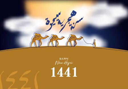 Trendy modern vector happy new hijri 1441 year of islamic community greeting design. Continuous one line drawing of caravan night with moon and clouds. Translation from Arabic : happy new Hijri year