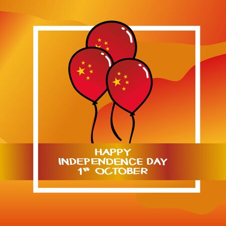 Happy independence day of China greeting banner design with hand drawn red color theme background. Vector illustration for chinese community.