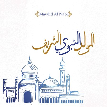 Al-Mawlid Al-Nabawi Al-sharif. Translated: The honorable Birth of Prophet Mohammad Arabic Calligraphy. Hand drawn sketch mosque vintage style greeting banner, card, and poster vector illustration.