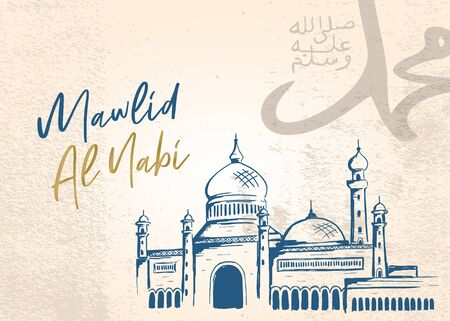 Mawlid al Nabi greeting card design. Banner arabic mosque hand drawn sketch vintage. Vector Islamic element with grunge texture background. translate Birth of the Prophet Muhammad.