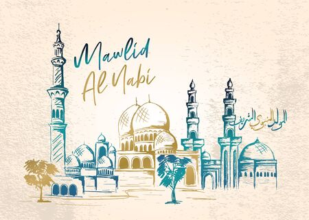 "Mosque hand drawn sketch drawing with grunge texture for Mawlid al Nabi greeting vintage lettering for banner islamic background. Arabic calligraphy ""translate Birth of the Prophet Muhammad""."
