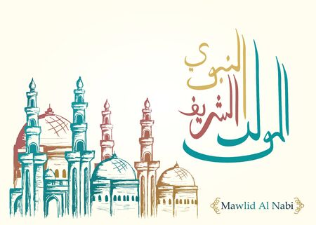 Vector Mawlid al Nabi greeting card banner. translation Arabic- Prophet Muhammads birthday in Arabic Calligraphy style with hand drawn mosque sketch drawing. Vintage celebration for muslim community. Illusztráció