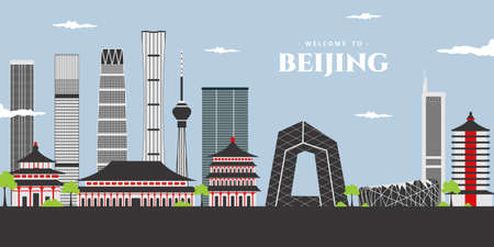 Landscape of modern city in Beijing. Aesthetic panorama view of ancient royal palaces of the vast forbidden city, the palace museum the famous landmark. People are visiting Beijing, China
