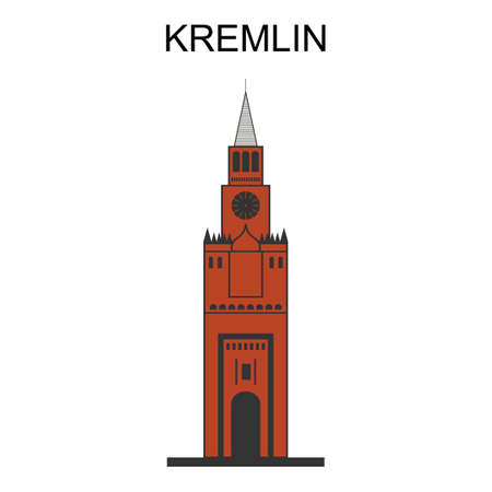 Moscow Kremlin. Panorama of old Moscow Kremlin, the famous Moscow city center. Beautiful Moscow landmark is a top tourist attraction of city. Business travel and tourism with historic buildings
