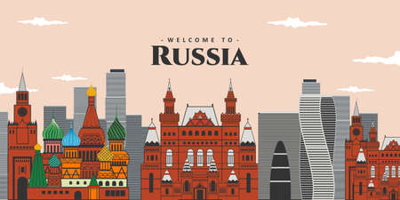 Aerial panoramic city landscape of Russia. The famous buildings landmark is St. Basil's Cathedral, Red Square, Kremlin and Evolution Tower. Enjoying destination for vacation. Vector illustration