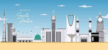 Saudi Arabia City skyline black and white silhouette. Vector illustration. Simple flat concept for tourism presentation, banner, placard or web site. Business travel concept. Cityscape with landmarks