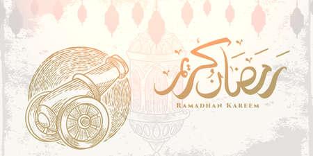 Ramadan Kareem greeting card with golden gunner sketch, hanging lantern and arabic calligraphy means