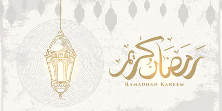 Ramadan Kareem greeting card with hanging lanterns and arabic calligraphy means